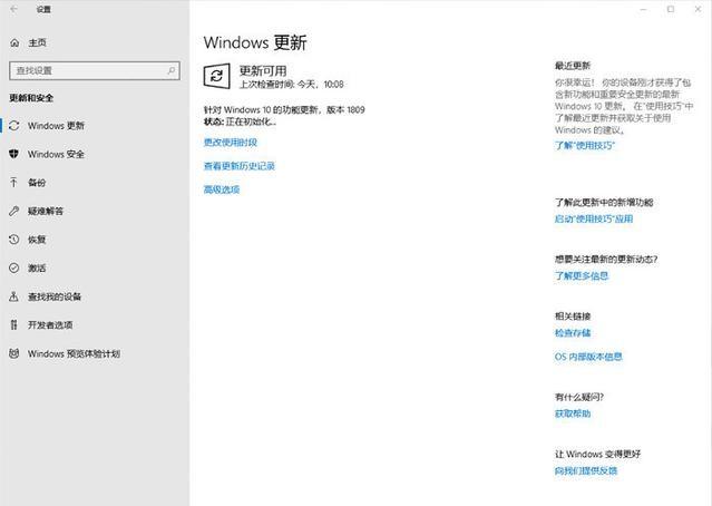MSDN Windows10 1809 RS5 十月更新版| MrK的个人小站- 来自kongfl888的