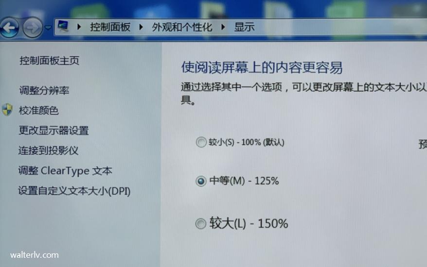 Windows 7 的 DPI 设置