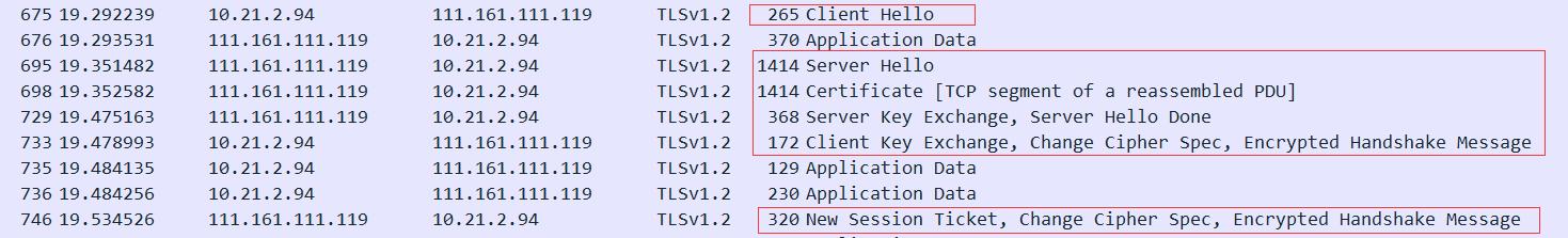 SSL抓包.png