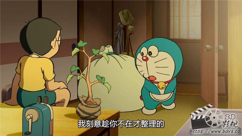 哆啦A梦:大雄与绿巨人传 的截图1
