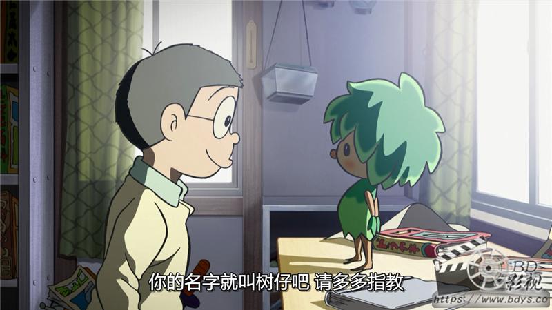 哆啦A梦:大雄与绿巨人传 的截图2
