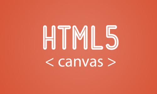 写html时快速生成html快捷方式方法(平时较常用)