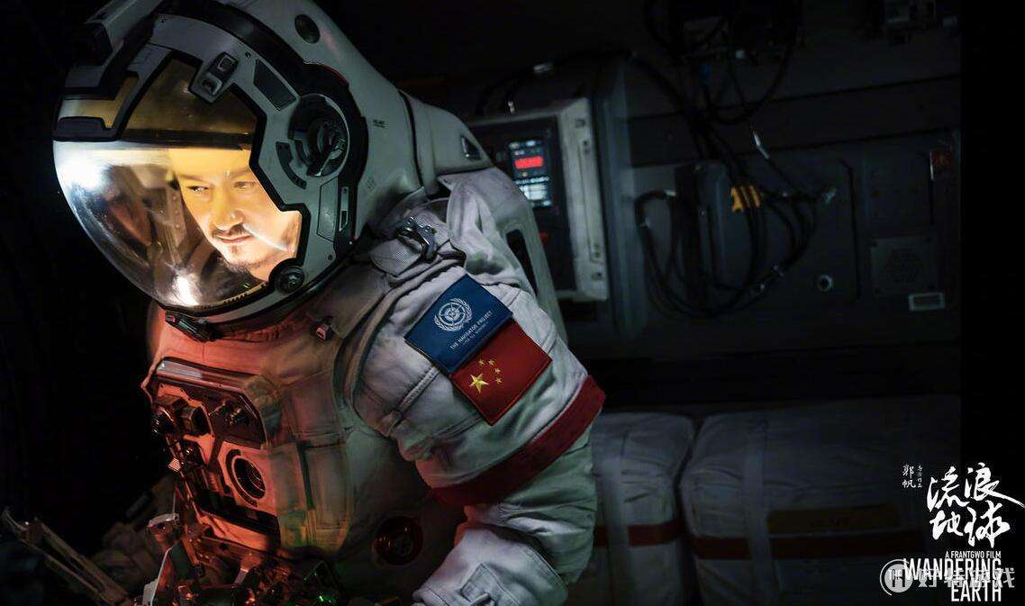 国产硬科幻电影《流浪地球》定档大年初一
