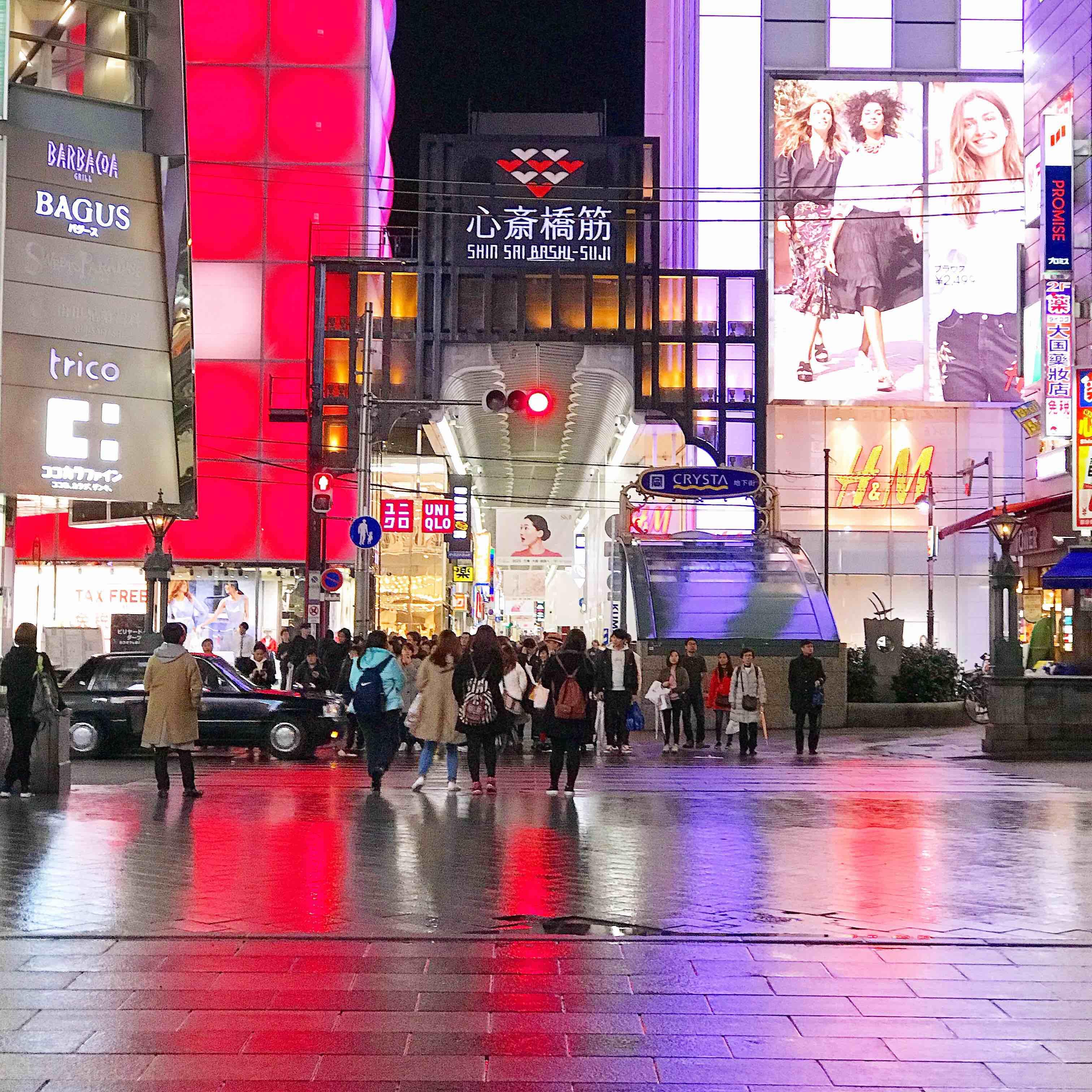 充满未来都市感的大阪心斋桥