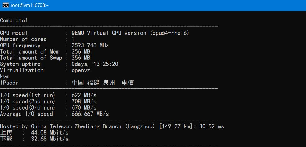 GamingZoneHost: 泉州 NAT VPS / 月付 85元/ 1C 256M/ 5G 50Mbps/ 1000G流量/ 20个自定义端口