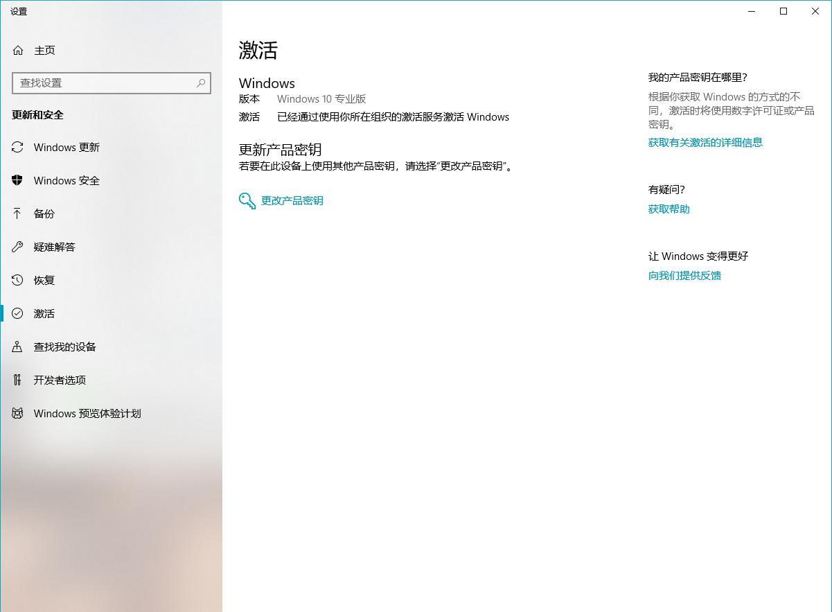 HWIDGen v51.15 数字激活权利获取工具(英文原版)