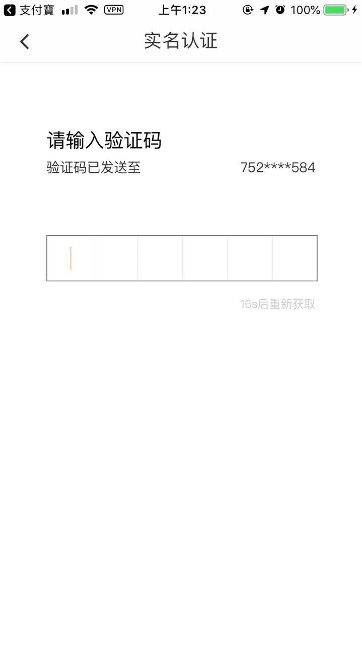 photo_2018-11-09_01-24-12.jpg