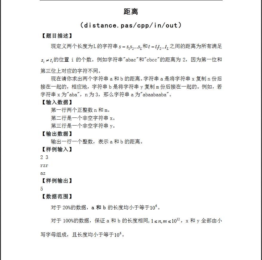 [](http://topoi.top/assets/pdf/p5224.pdf)
