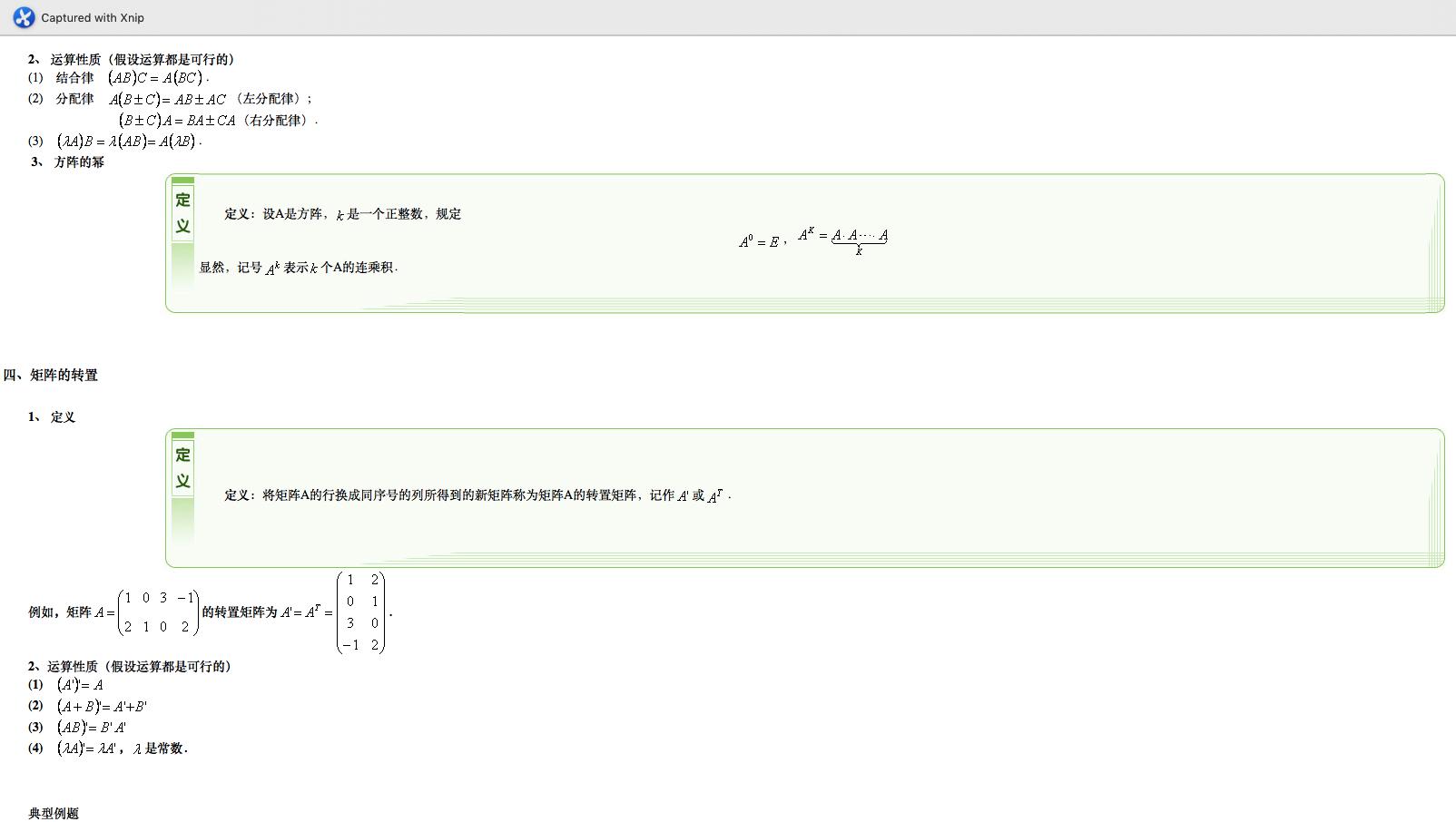 CC537BF0-150C-4C71-871C-D68DB2E5FCBE.png