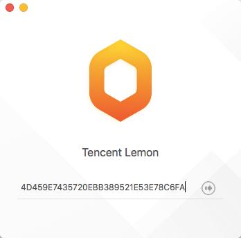 腾讯柠檬清理内测码