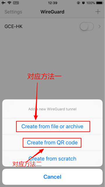 iOS-WireGuard.png