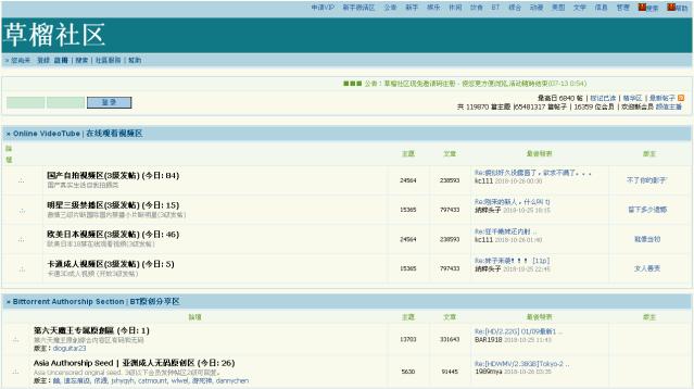 网友爆料:买1024邀请码被骗了-福利OH