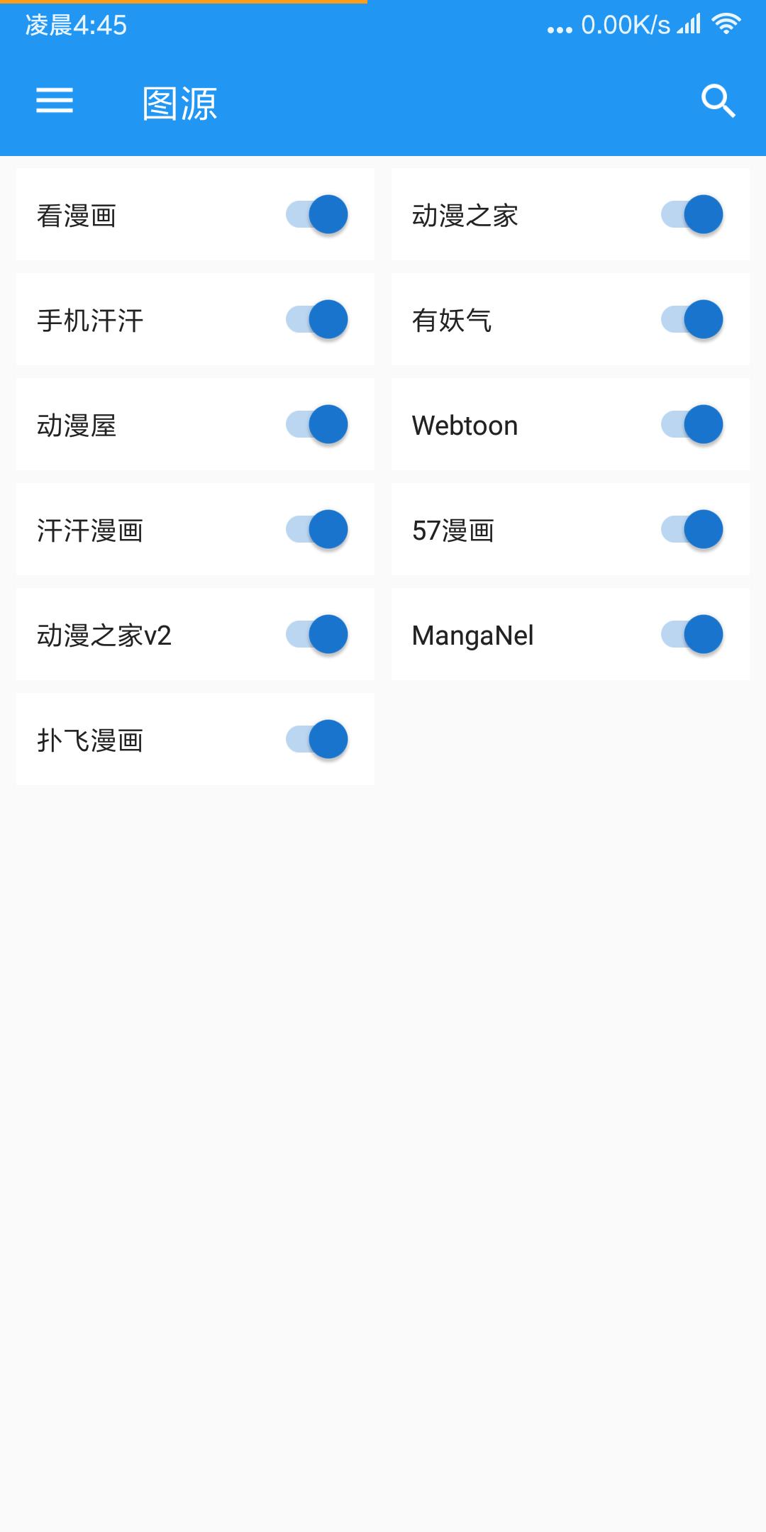 Screenshot_2018-11-13-04-45-33-175_com.hiroshi.cimoc.png