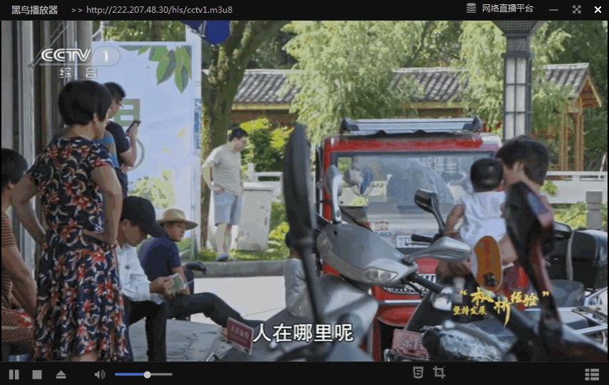 《安徽马鞍山市教育网央视标清源》