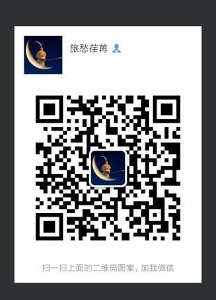 冯俊杰微信1.jpg