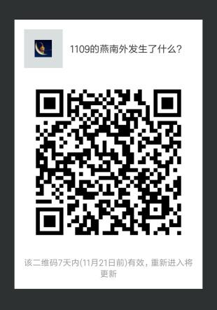 冯俊杰微信2.jpg