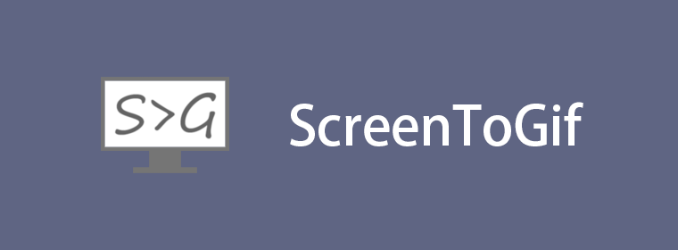 screen-to-gif.png