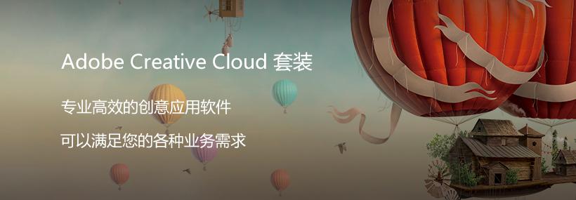 赢政天下 Adobe CC 2019 大师版 v9.1.1 第1张