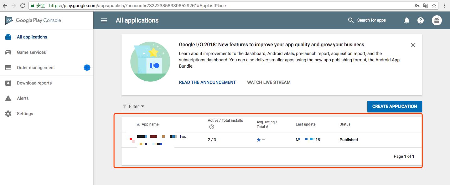 Google Play Version Update