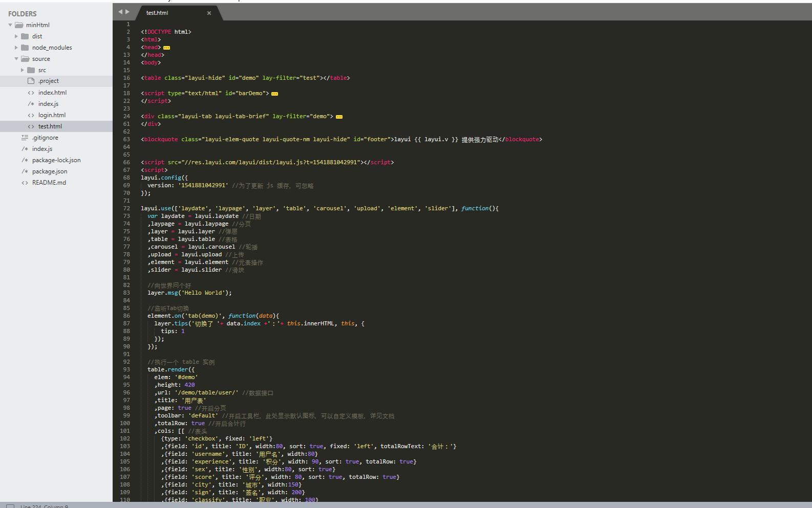 用node批量压缩html页面-脚本宝典