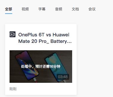 用网易见外翻译视频自动添加字幕