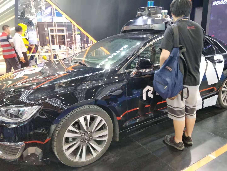 roadstar自动驾驶车