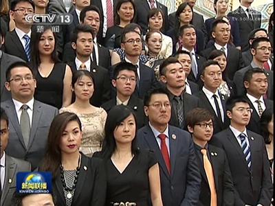 中共中央政治局常委、全国政协主席俞正声在人民大会堂接见世界华裔杰出青年代表,德中信 CEO 黄秋实作为德国区代表与会