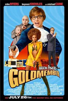 王牌大贱谍3 Austin Powers in Goldmember