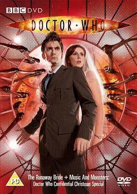 神秘博士:逃跑新娘 Doctor Who: The Runaway Bride_海报