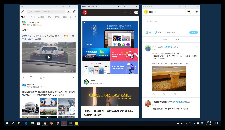 微博、少数派和即刻的「桌面客户端」