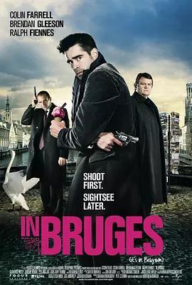 杀手没有假期 In Bruges