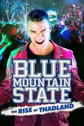 蓝山球队大电影 Blue Mountain State: The Rise of Thadland_海报