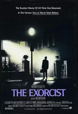 驱魔人 The Exorcist