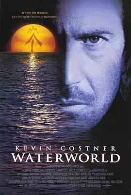 未来水世界 Waterworld