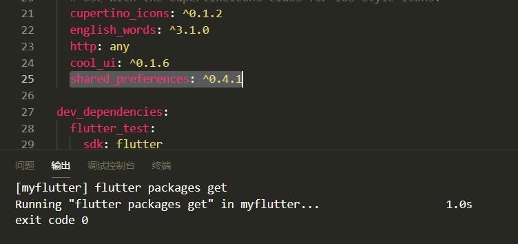 Flutter数据持久化入门以及与Web开发的对比- 阿尔卑斯de秘密- 博客园