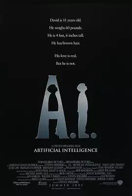 人工智能 Artificial Intelligence: AI_海报