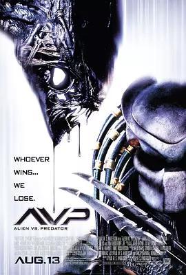 异形大战铁血战士 AVP: Alien vs. Predator