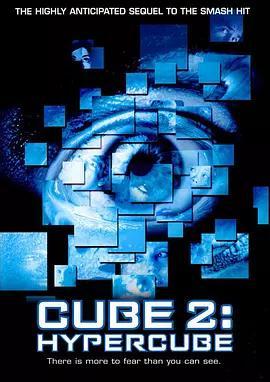 心慌方2:超立方体 Cube 2: Hypercube_海报