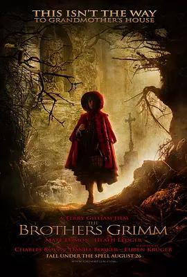 格林兄弟 The Brothers Grimm_海报
