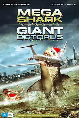 巨鲨大战食人鳄 Mega Shark vs Crocosaurus_海报