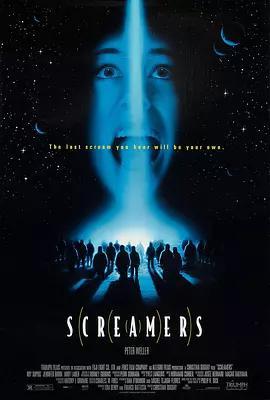 异形终结 Screamers