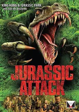 侏罗纪进攻 Jurassic Attack_海报