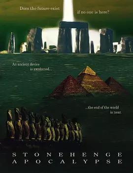 巨石阵灾劫 Stonehenge Apocalypse_海报