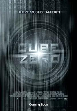 心慌方·零 Cube Zero_海报