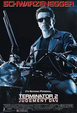 终结者2:审判日 Terminator 2: Judgment Day