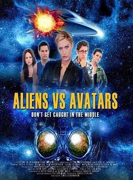 异形大战阿凡达 Aliens vs. Avatars