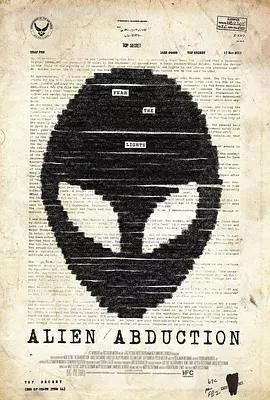 异星绑架 Alien Abduction_海报