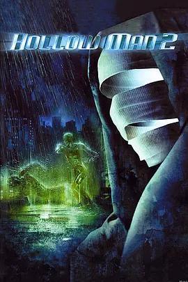 透明人2 Hollow Man II