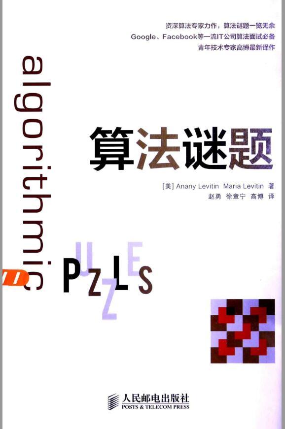 3.3.jpg