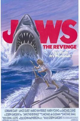 大白鲨大报复 Jaws: The Revenge_海报